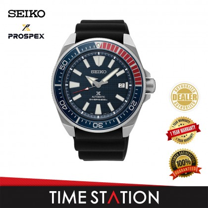 Seiko Prospex Automatic Samurai  Diver Men's Watch SRPB53K1