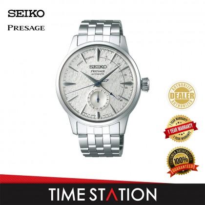 Seiko Presage Cocktail Fuyugeshiki Limited Edition Men's Watch SSA385J1