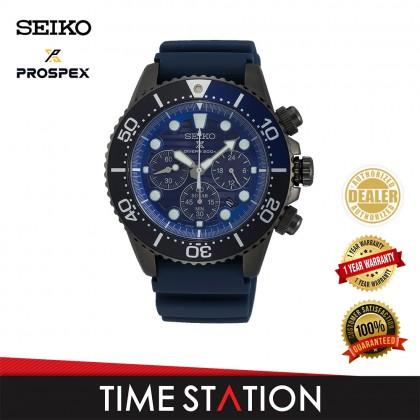 Seiko Prospex Save The Ocean Diver Chronograph Men's Watch SSC701P1