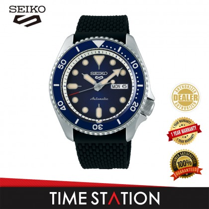 【Time Station】SEIKO 5 SPORTS AUTOMATIC SRPD76K1 SILICONE MEN'S WATCH